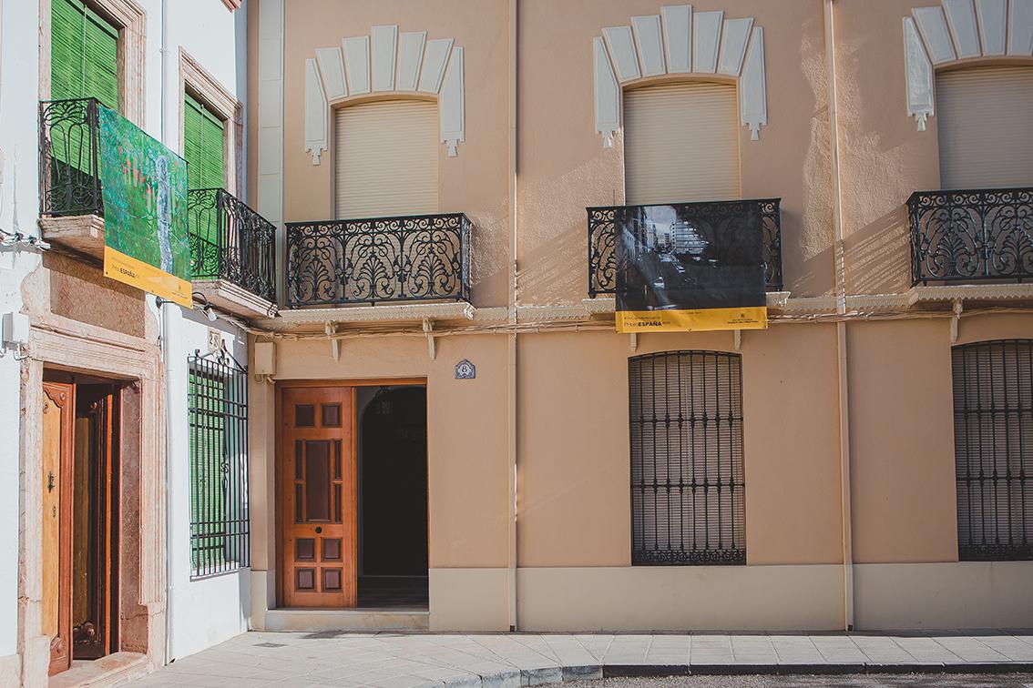 PhotoEspaña DMencia en la calle